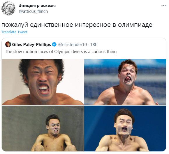 Шутки об Олимпиаде в Токио