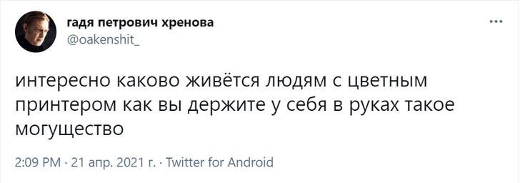 Фото №4 - Шутки четверга и решительный Брежнев