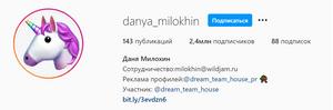 Фото №1 - Даня Милохин и Артур Бабич поспорили: проигравший побреется налысо 😲