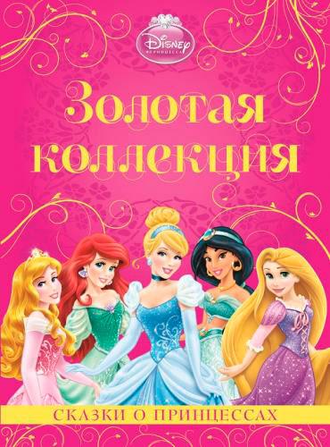 Фото №5 - Любимые герои Disney. Викторина