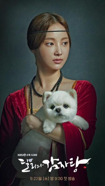 Фото №4 - Скорее смотри: персонажи дорамы «Дали и Дерзкий принц» как шедевры мировой живописи!
