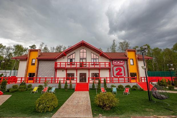 Фото №2 - Дава стал новым ведущим «Дома-2»