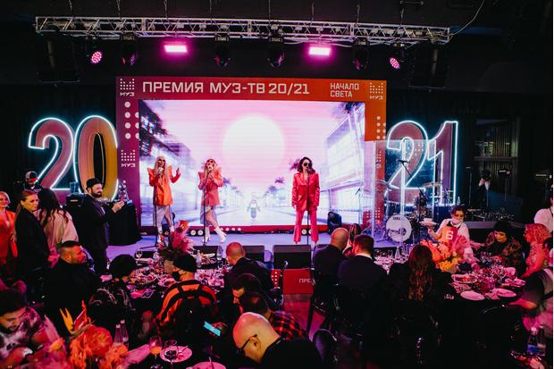 Фото №13 - Объявлены номинанты «Премии МУЗ-ТВ 20/21. Начало света»