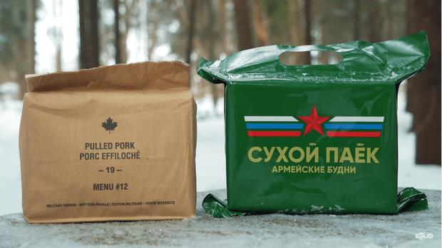 Фото №1 - Россия— Канада: битва армейских сухпайков, которую мы разгромно проиграли