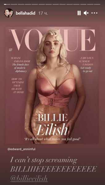Фото №5 - Неожиданно сексуальная фотосессия Билли Айлиш сводит с ума интернет