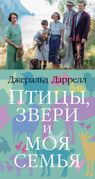 Фото №5 - 5 прикольных книг, которые заставят тебя улыбнуться