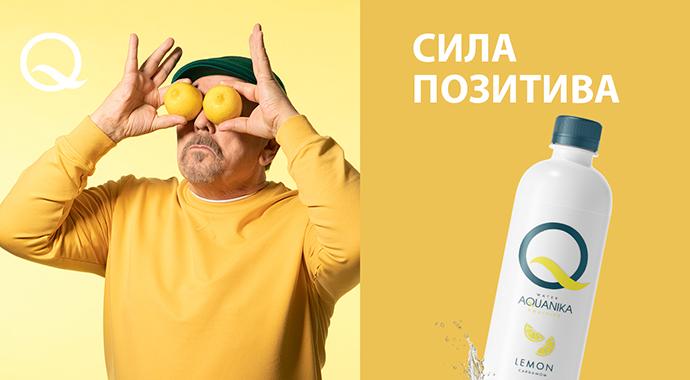 Фото №1 - Aquanika Positive: вкусная альтернатива обычной воде