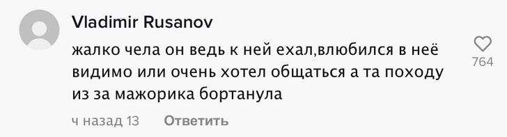Фото №3 - Кайл Томас плачет в своем новом видео из-за Дины Саевой? 😳