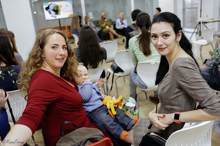 Фото №1 - 18 ноября пройдет SelfMama Forum