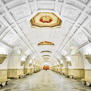 Фото №3 - Гадаем по станциям метро: где ты встретишь свою любовь? ❤️