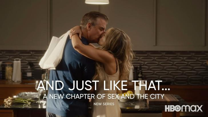 Фото №3 - Вау! Новые подробности продолжения «Секса в большом городе» 😎