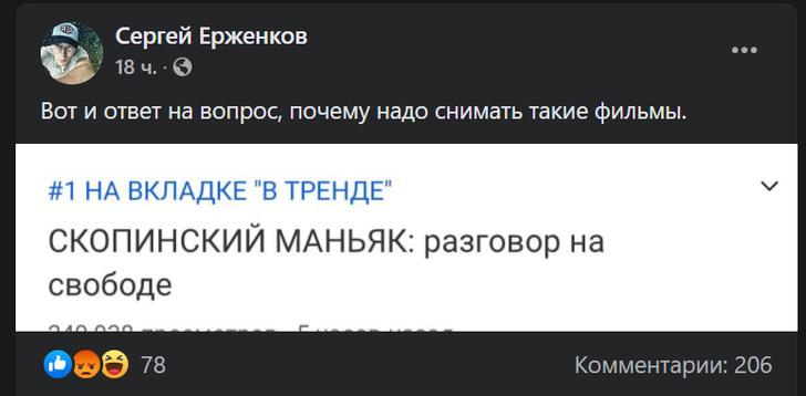 Фото №2 - Брать или не брать? Интервью скопинского маньяка Ксении Собчак вызвало возмущение в обществе