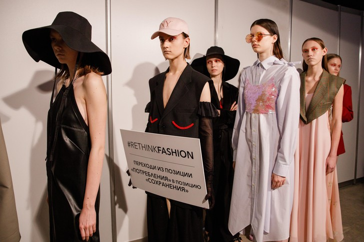Фото №2 - Модный апсайклинг: молодые дизайнеры и бренд «Ласка» представили необычную коллекцию