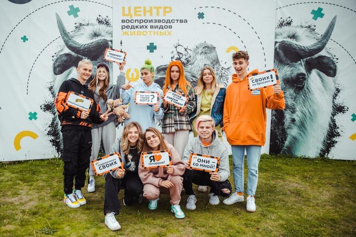 Фото №2 - «Клуб друзей»: Cheetos помогает гепардам в Московском зоопарке