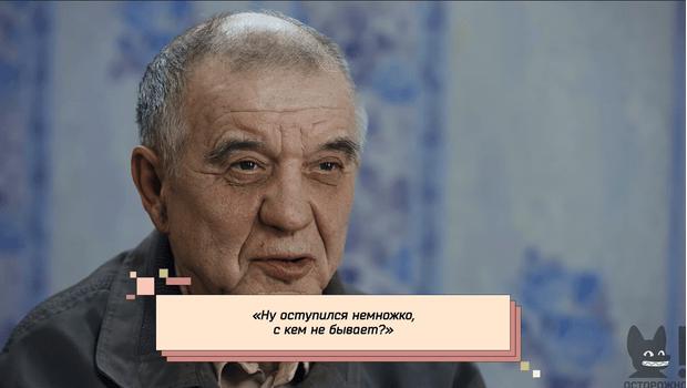 Фото №4 - «От меня родила, больше не рожает. Надо опять заняться ею»: леденящее кровь интервью скопинского маньяка Ксении Собчак