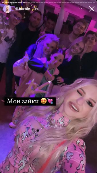 Фото №1 - Такие вечеринки: как Диана Астер отметила день рождения 💝