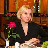 Ольга Эрбис