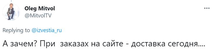 Фото №11 - Лучшие шутки о московских очередях за новыми айфонами