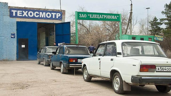 Фото №1 - В России отменяют обязательный техосмотр. Что нужно об этом знать