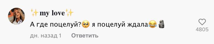 Фото №2 - Валя Карнавал и Юля Гаврилина поцеловались на камеру? 😱