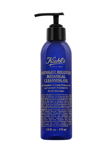 Kiehl's Midnight Recovery Botanical Cleansing Oil: отзывы