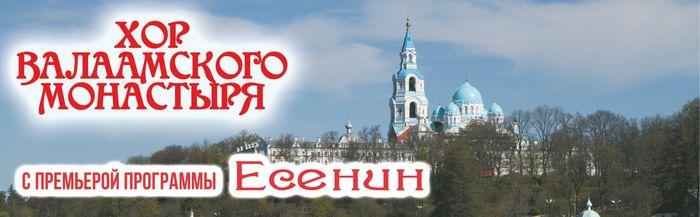 Фото №3 - Афиша в феврале: куда сходить в последний месяц зимы в Волгограде