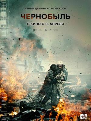 Фото №13 - График российских кинопремьер 2021: что мы будем смотреть в будущем году