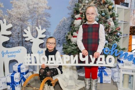 Фото №3 - JOHNSON'S® Baby совместно с фондом «Даунсайд Ап» запускает благотворительную кампанию #ПодариЧудо