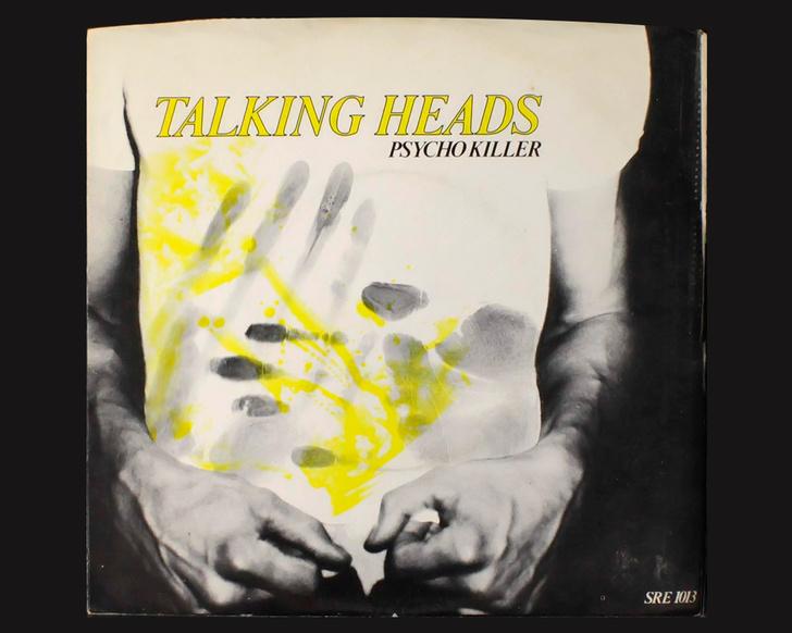 Фото №1 - История одной песни: «Psycho Killer» Talking Heads, 1977