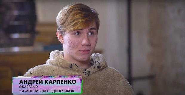 Фото №4 - На канале «Пушка» вышел спецвыпуск о домогательствах в тикток-хаусе