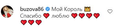 Фото №1 - Кто лучше поздравил Олю Бузову с днем рождения: Дава или… Филипп Киркоров? 🤣
