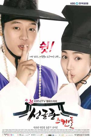 Фото №4 - Гендерная интрига: 10 корейских дорам, где девушка притворяется парнем
