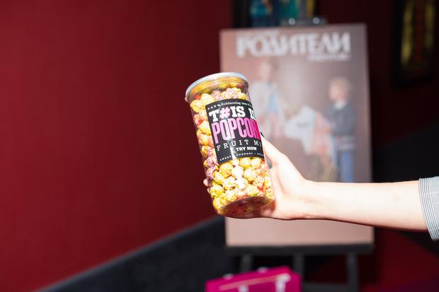 Фото №2 - И это все попкорн