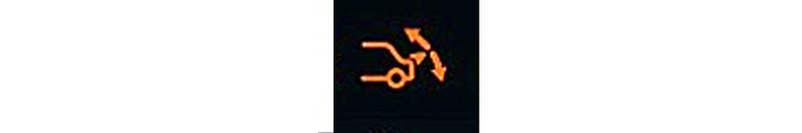 Фото №38 - Самый полный гид по контрольным лампам приборной панели твоего автомобиля