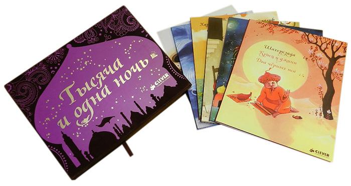 Фото №1 - Книжки на полку: для детей от 5 до 6 лет