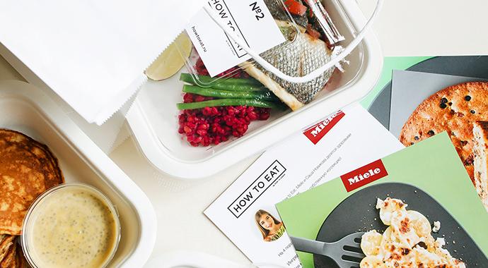 Полезные удовольствия вместе с Miele и сервисом How to Eat