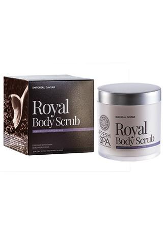 Caviar 400ml Royal body scrub