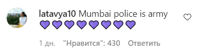 Фото №3 - Как в мире борются с ковидом: полиция Мумбая запустила мем с Ви из BTS 😜