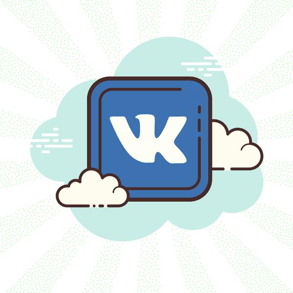 Фото №1 - В соцсети «ВКонтакте» появится голосовой помощник! Он будет включать музыку и отправлять сообщения