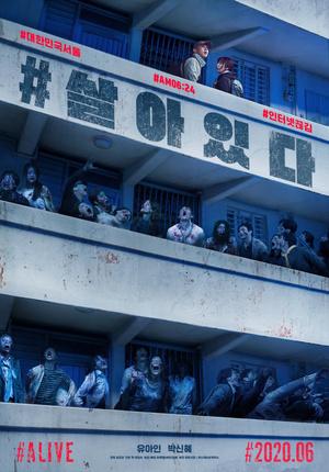 Фото №10 - 10 самых криповых азиатских фильмов ужасов