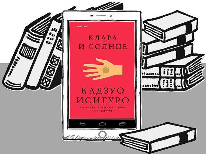 Фото №8 - 12 романов-антиутопий для тех, кто не боится заглядывать в будущее