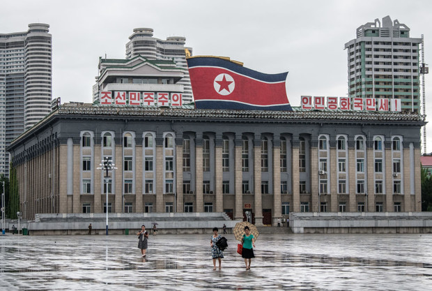 Фото №1 - «Кабинет 39»: самая секретная спецслужба КНДР