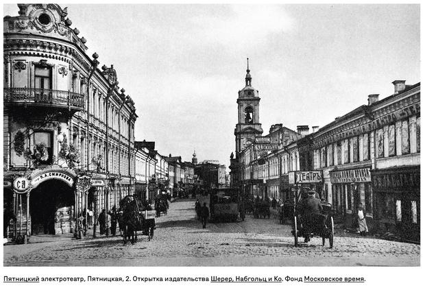 Фото №1 - Выставка «История московских кинотеатров» в Музее Москвы