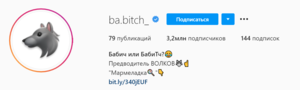 Фото №2 - Даня Милохин и Артур Бабич поспорили: проигравший побреется налысо 😲
