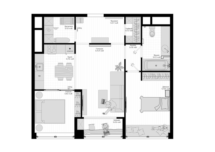 Фото №13 - Московская квартира 63 м² в эко-стиле