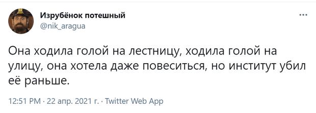 Фото №5 - Шутки четверга и решительный Брежнев