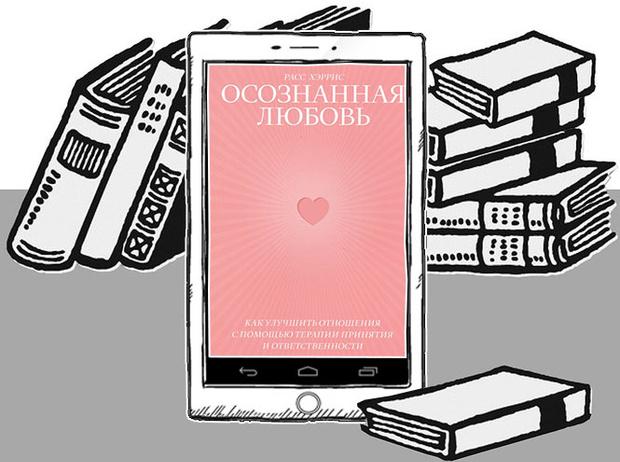 Фото №11 - 10 книг, которые помогут вам обрести себя и стать счастливой