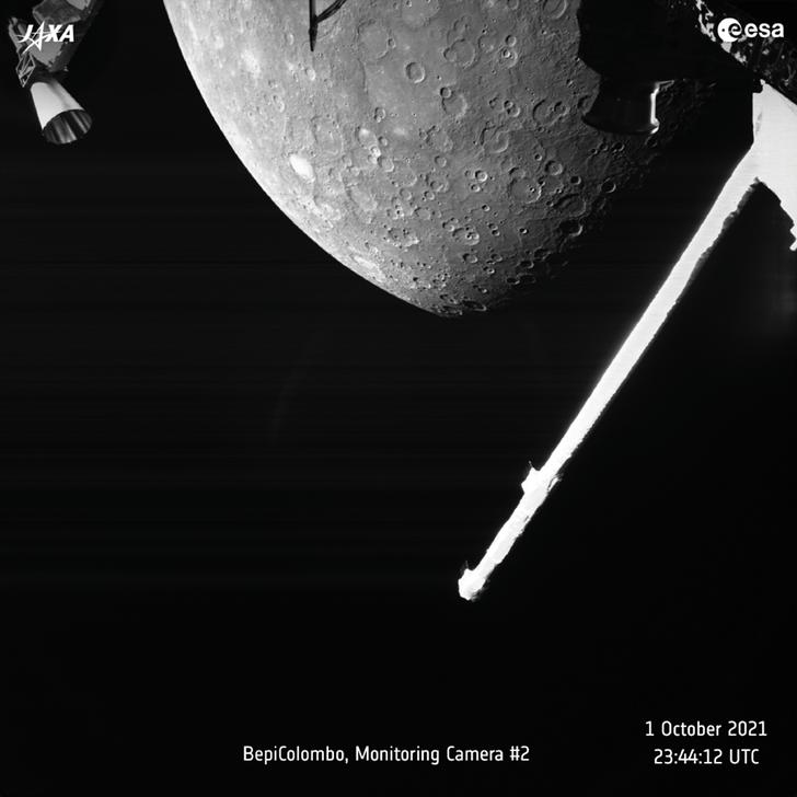 Фото №1 - Свидание с Меркурием
