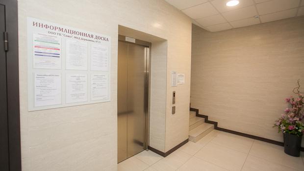 Фото №1 - В Госдуме хотят запретить смену управляющей компании, обслуживающей дом, в первый год ее работы