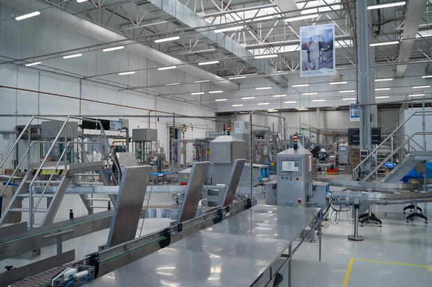 Фото №2 - Подарок на 50-летие: компания Danone инвестировала 277 млн рублей в запуск новых продуктов